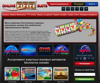 Как забыть про игровые автоматы игровые автоматы играть бесплатно без регистрации волшебник