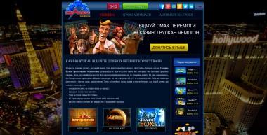 Стимулирующие игровые автоматы игровые автоматы бесплатно слот