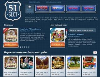 Казино онлайн запрещено депозитный бонус казино