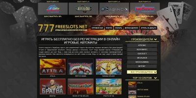 777freeslots.net