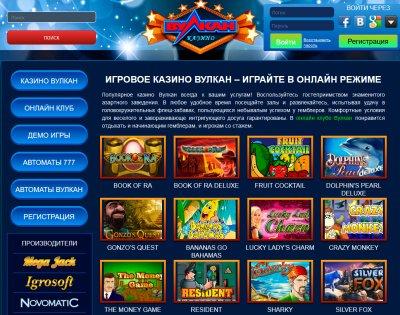 Лучшие казино интернете флеминг казино рояль