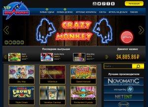 Купить интернет казино