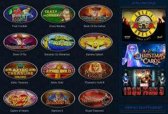 Игровые автоматы crazy fruits играть бесплатно без регистрации