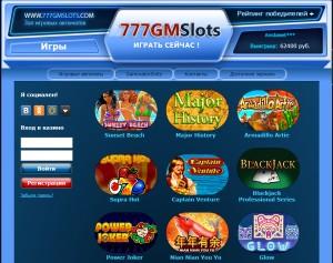 Пати казино онлайн