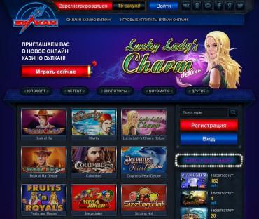Обезьянки играть онлайн бесплатно автоматы игровые