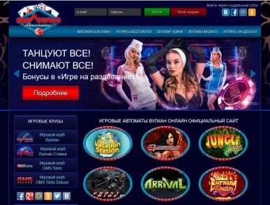 Правила игры вулкан казино лучший казино онлайн
