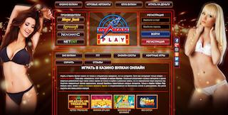 программа взламывает архив честности в казино