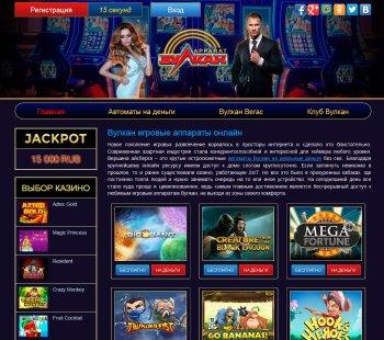 vegas онлайн бесплатно игровые автоматы