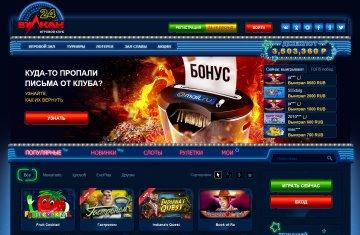 Игровые автоматы каталог