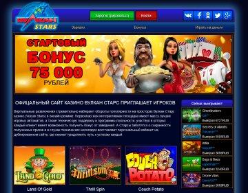 Новые вулкан казино карты белка как играть