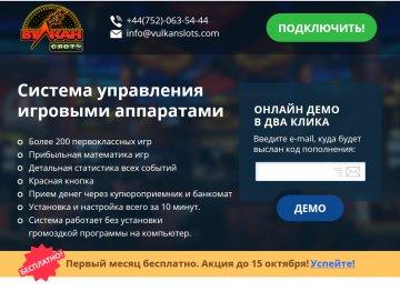 программы для игровых клубов