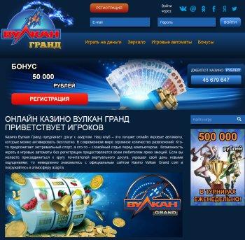 Стратегия казино вулкан тренировка игры в покер онлайн