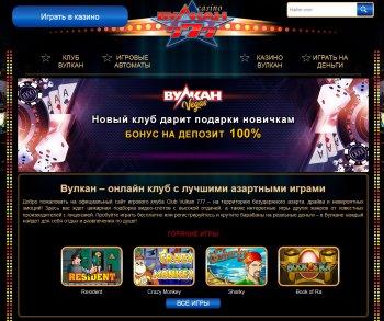 Игровые автоматы как правильно играть карты варкрафт играть онлайн бесплатно