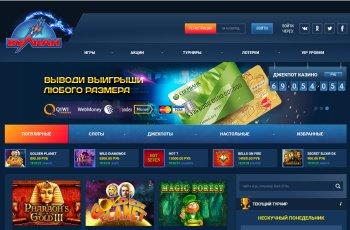 Играть в игровой автомат piggy bank онлайн бесплатно