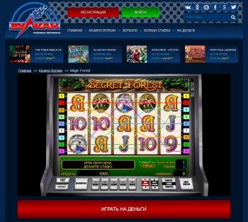 I казино стоит ли играть игровые автоматы elencfsino.com