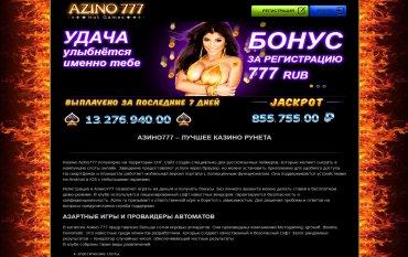 Slots 777 ru