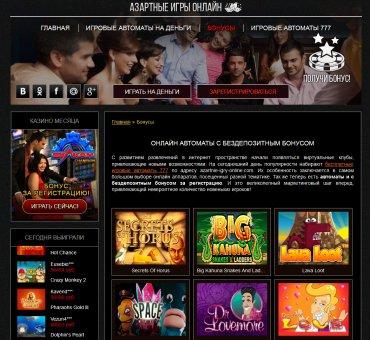Какое казино онлайн лучше
