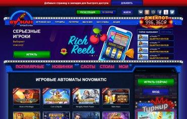 Игровые казино со слотом алькатрас