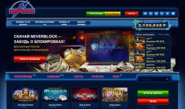 Самое популярное казино вулкан картинки азарт казино