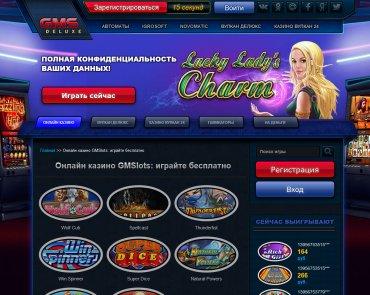 смотреть фильм казино онлайн