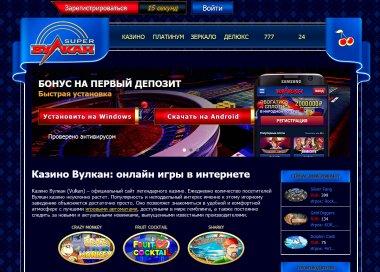 охрана и защита прав участников интернет казино независимыми организациями