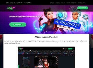 Как я улучшил свое Онлайн казино Украина за один легкий урок