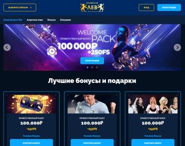 Хорошие отзывы о казино онлайн new online casino 2017 no deposit bonus